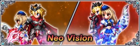 レインフィーナNVの評価と習得アビリティ|NeoVision