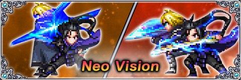ラスウェルレーゲンNVの評価と習得アビリティ|NeoVision