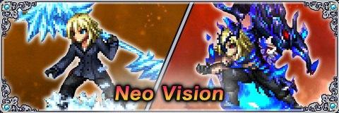 スノウNVの評価と習得アビリティ|NeoVision