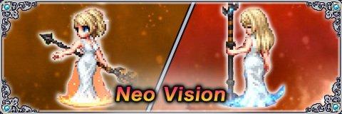 ルナフレーナNVの評価と習得アビリティ|NeoVision