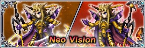 皇帝の評価と習得アビリティ NeoVision