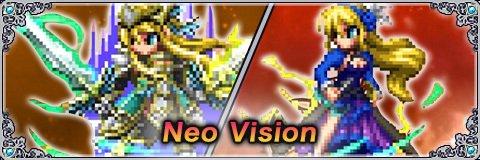 ロレーヌの評価と習得アビリティ|NeoVision