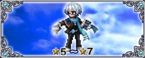 洸洋の軍師ニコル(星7)の評価と習得アビリティ