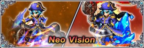 ザイルの評価と習得アビリティ|NeoVision