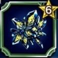 青の超魔石