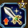 ブルメシア最強の竜騎士