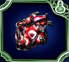大竜の心臓