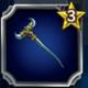 ルーンの杖