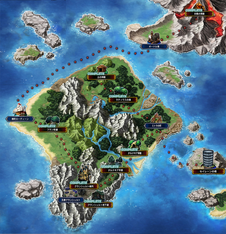 グランシェルト諸島全体マップ