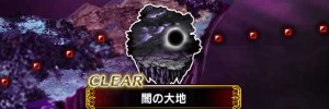 闇の大地【探索マップ/隠し通路/宝箱/クエスト】