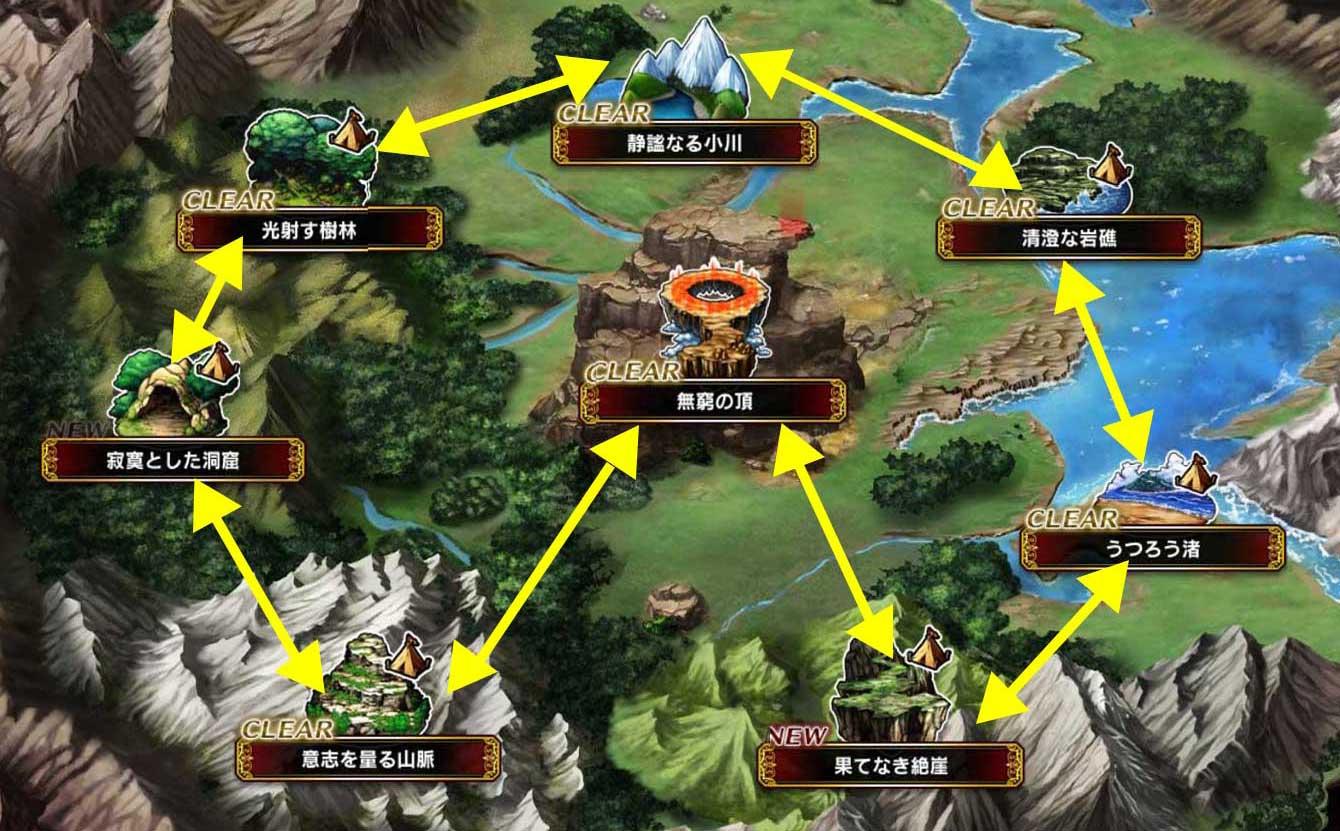竜王の圏域全体マップ