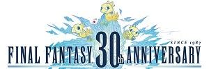 FF30周年
