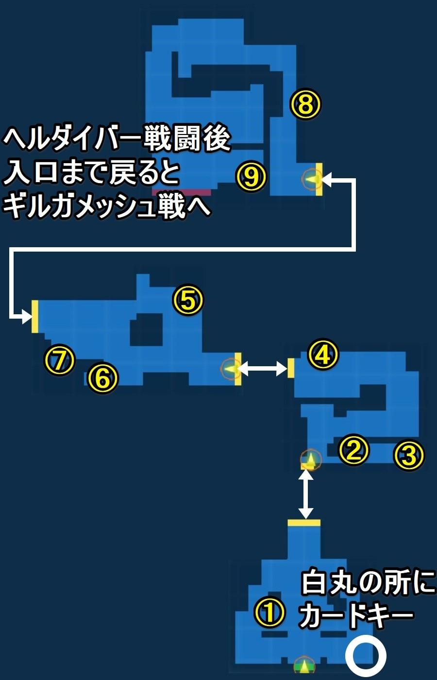 ビッグブリッジ探索宝箱マップ
