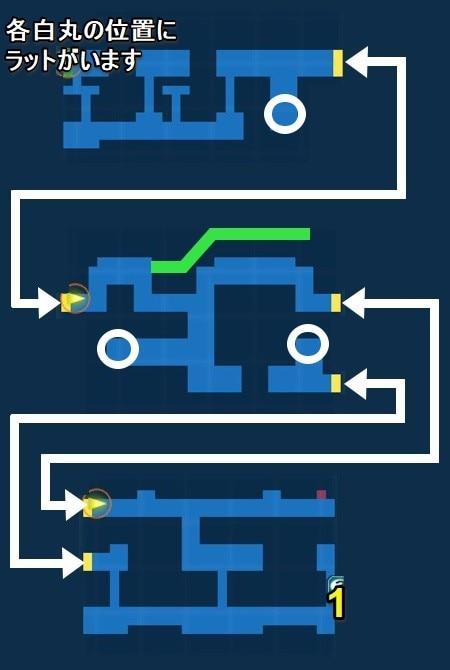 ヴィセクトラム地下水路クエストマップ