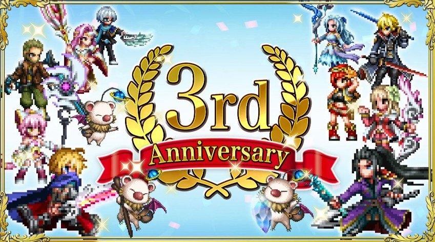 3周年記念イベントまとめ