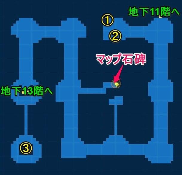 地下12階宝箱マップ