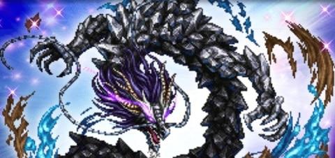 黒龍の入手場所と攻略