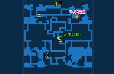 地下19階