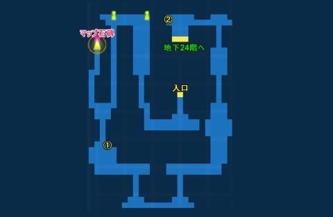 マップ23階