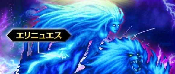 攻略 エクス ティア 3