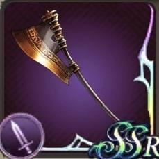 惨殺の大斧