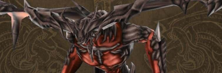 ディアボロス(召喚獣)の評価と召喚魔法