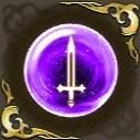 戦士の記憶・紫