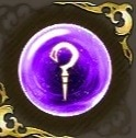白魔道士の記憶・紫