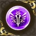 翼ある者の記憶・紫