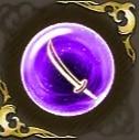 侍の記憶・紫