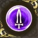 ソルジャーの記憶・紫