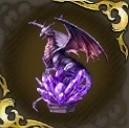 佇む地竜像・紫
