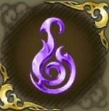 火の輝石・紫
