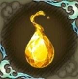 水の輝石・橘