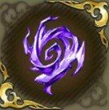 闇の輝石・紫