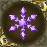 氷の輝石・紫