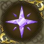 光の輝石・紫
