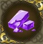 土の輝石・紫