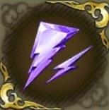 雷の輝石・紫