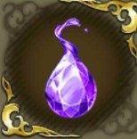 水の輝石・紫