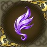 風の輝石・紫