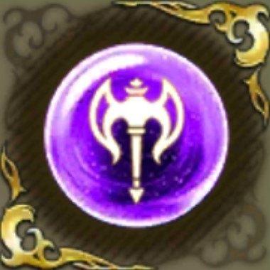 バイキングの記憶・紫