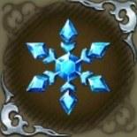 氷の輝石・碧