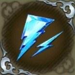 雷の輝石・碧