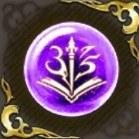 算術師の記憶・紫