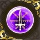 破滅の騎士の記憶・紫