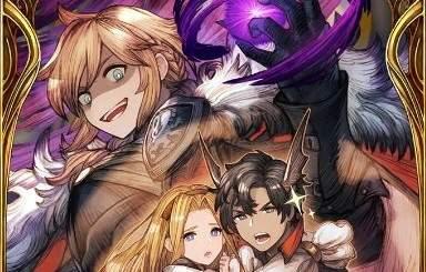 FFBE幻影戦争】夢幻英雄譚の評価とパーティアビリティ - アルテマ