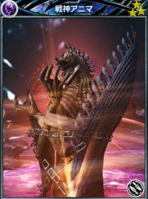 戦神アニマ/レンジャーの評価と使い道