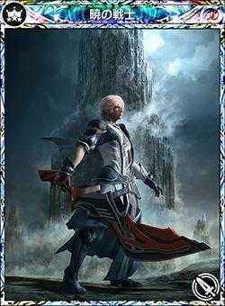 暁の戦士の評価とステータス