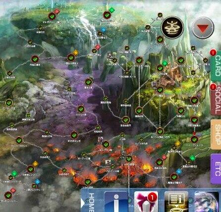 4章後編 MAP